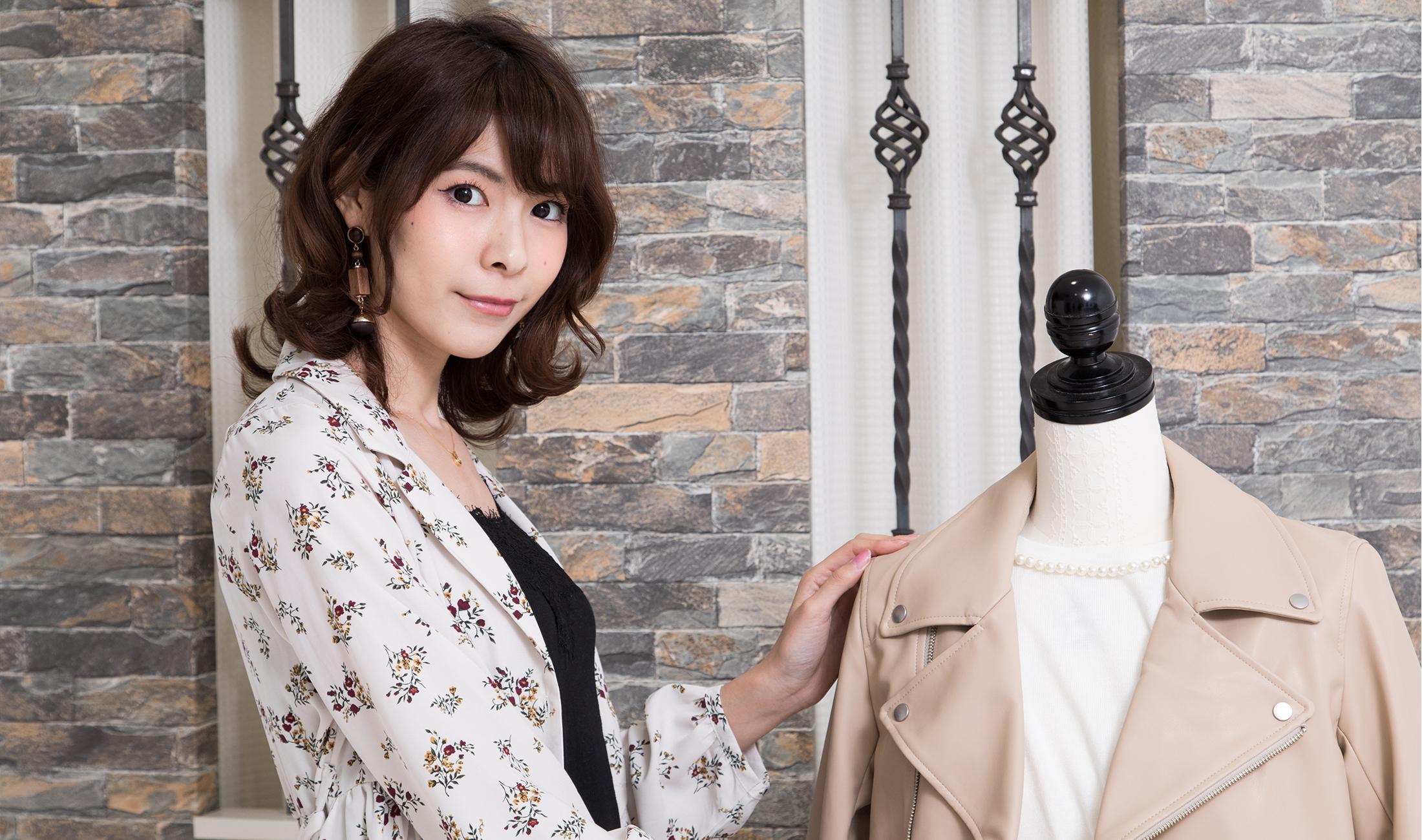 ファッション業界専門サイトがオープンしました。のアイキャッチ画像